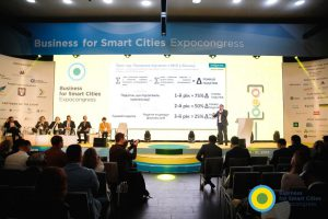 "Business for Smart Cities Expo Congress @ Congress and Exhibition Center ""PARKOVY"""
